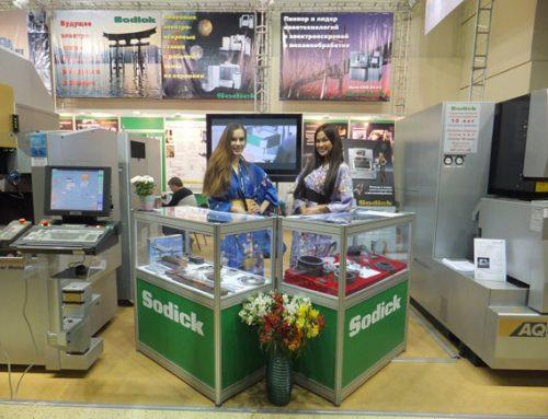 Выставка «Металлообработка», Москва