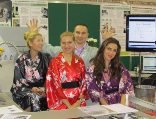 X Международный промышленный форум – 2011