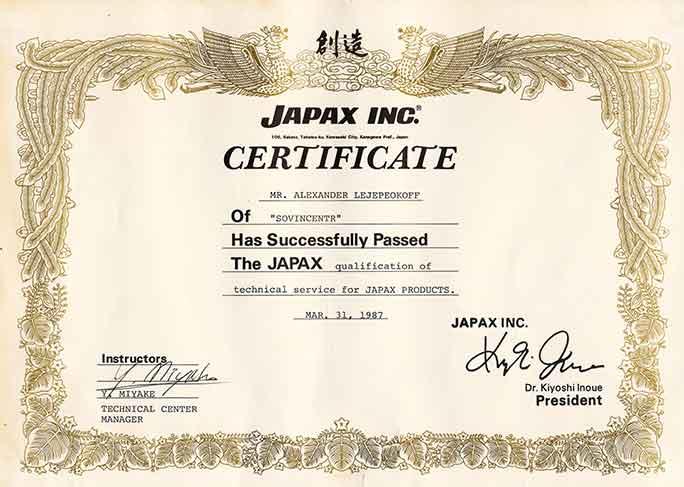 сертификат JAPAX
